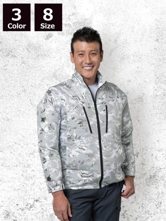 空調服長袖ジャケット