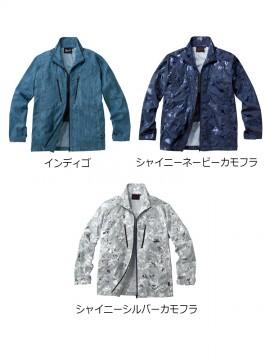 JC-54050 空調服長袖ブルゾン カラー一覧