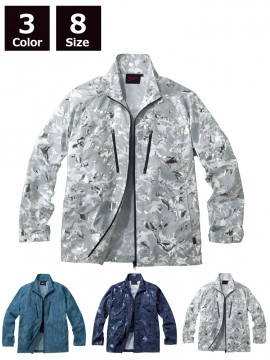 JC-54050 空調服長袖ブルゾン