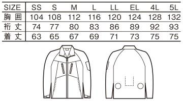 JC-54050 空調服長袖ブルゾン サイズ一覧