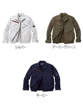 JC-54030 空調服長袖ブルゾン カラー一覧