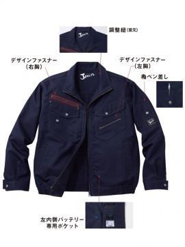 JC-54030 空調服長袖ブルゾン ペン差し 調整紐 バッテリー専用ポケット