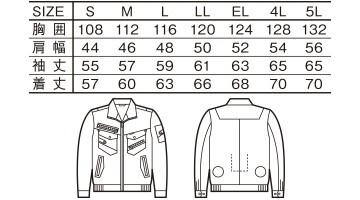 JC-54030 空調服長袖ブルゾン サイズ一覧
