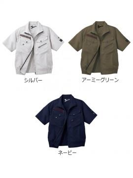 JC-54040 空調服半袖ブルゾン カラー一覧
