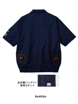 JC-54040 空調服半袖ブルゾン 保冷用メッシュポケット バックスタイル