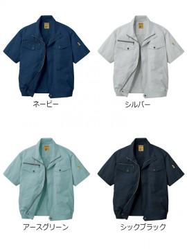 JC-54010 空調服長袖ブルゾン カラー一覧