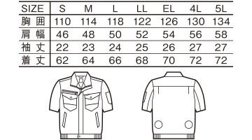 JC-54010 空調服長袖ブルゾン サイズ一覧