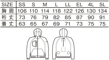 JC-74160 空調服長袖ブルゾン サイズ一覧