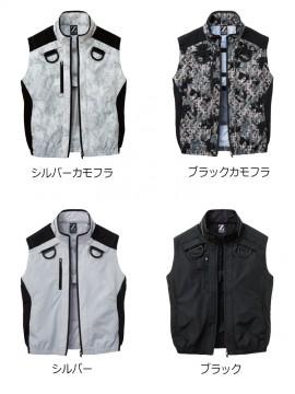 JC-74150 空調服ベスト カラー一覧