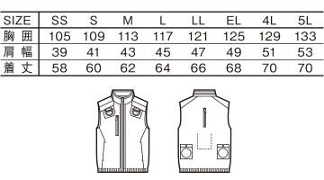JC-74150 空調服ベスト サイズ一覧