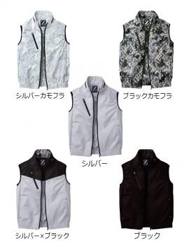 JC-74060 空調服ベスト カラー一覧