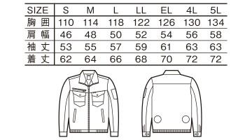 JC-74080 空調服長袖ブルゾン サイズ一覧