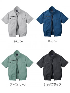 JC-74090 空調服半袖ブルゾン カラー一覧