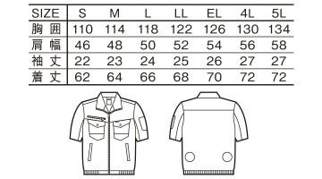 JC-74090 空調服半袖ブルゾン サイズ一覧