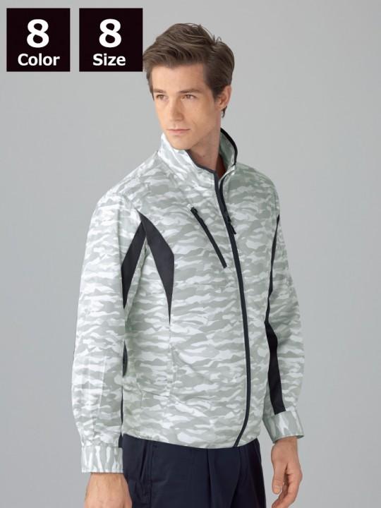 JC-87060 空調服長袖ジャケット