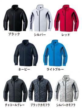 JC-87060 空調服長袖ジャケット カラー一覧