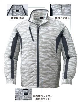 JC-87060 空調服長袖ジャケット 調整紐 バッテリー専用ポケット 左袖ペン差し