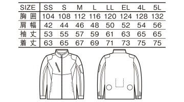 JC-87060 空調服長袖ジャケット サイズ一覧