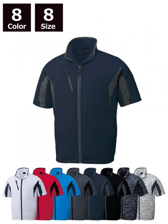 空調服半袖ジャケット