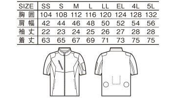 JC-87070 空調服半袖ジャケット サイズ一覧