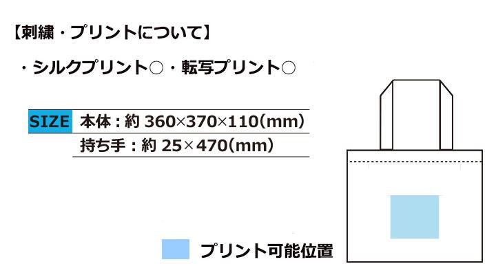 MA9008,9009_size.jpg