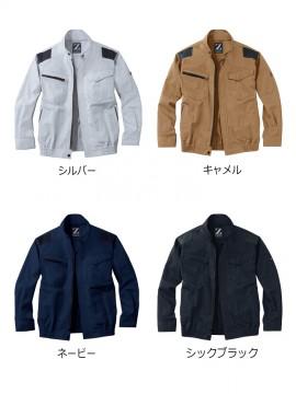 JC-87040 空調服長袖ジャケット カラー一覧