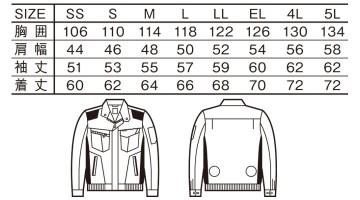 JC-87040 空調服長袖ジャケット サイズ一覧