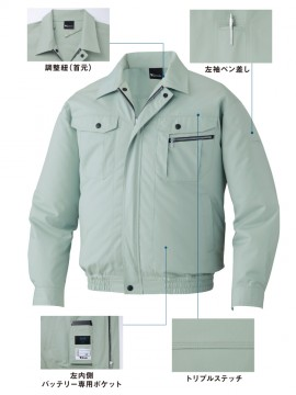 JC-87040 空調服長袖ジャケット 調整紐 バッテリー専用ポケット 左袖ペン差し