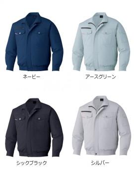 JC-87050 空調服長袖ジャケット カラー一覧