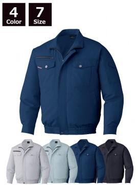 JC-87050 空調服長袖ジャケット