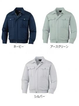 JC-87000 空調服長袖ジャケット カラー一覧