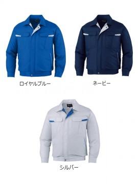 JC-87010 空調服長袖ジャケット カラー一覧