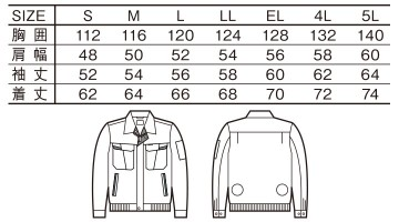 JC-87010 空調服長袖ジャケット サイズ一覧