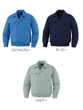 JC-87020 空調服長袖ジャケット カラー一覧