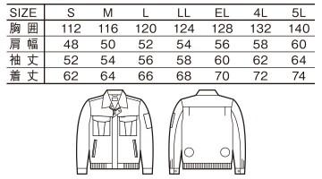 JC-87020 空調服長袖ジャケット サイズ一覧