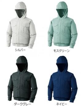 KU90810 フード付きポリエステル製ワーク空調服 カラー一覧