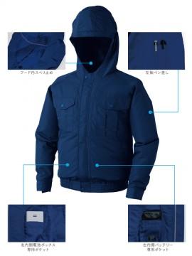 KU90810 フード付きポリエステル製ワーク空調服 調整紐 バッテリー専用ポケット 左袖ペン差し