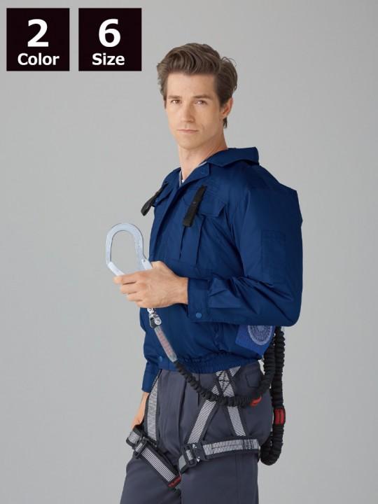 ポリエステル製フルハーネス仕様空調服