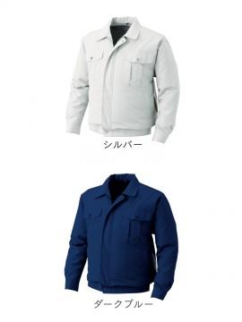 KU90720 屋外作業用空調服 カラー一覧