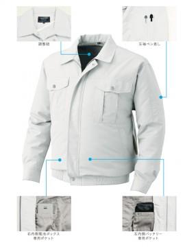 KU90720 屋外作業用空調服 調整紐 バッテリー専用ポケット 左袖ペン差し