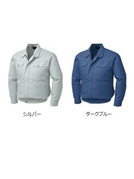 KU91710 綿・ポリ混紡静電空調服 カラー一覧