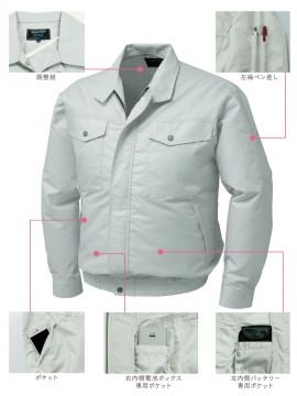 KU91710 綿・ポリ混紡静電空調服 調整紐 バッテリー専用ポケット 左袖ペン差し