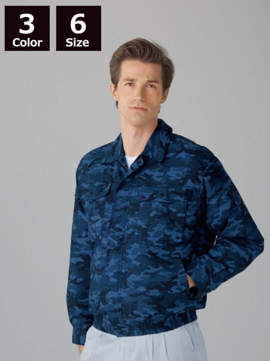 綿薄手 迷彩ワーク空調服