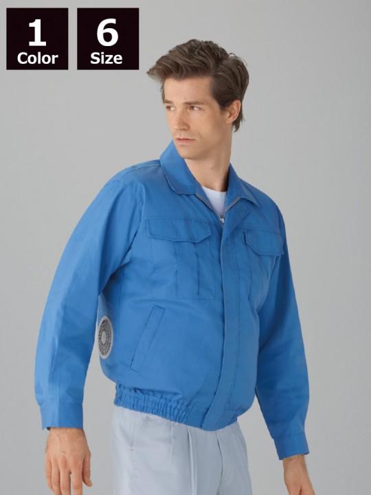 綿難燃空調服