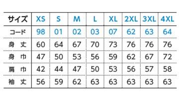 WE-00189-NNZ 9.7オンス スタンダードWフードジップパーカー サイズ表