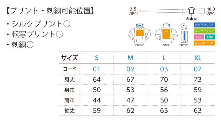 00241-CFH_size.jpg