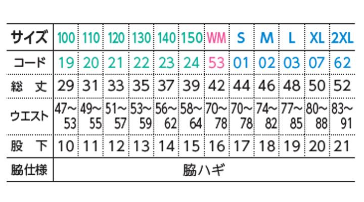 00220-MHP_size.jpg
