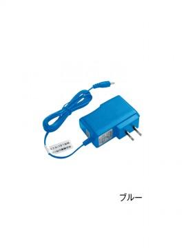 LIACR 急速AC充電アダプター カラー一覧