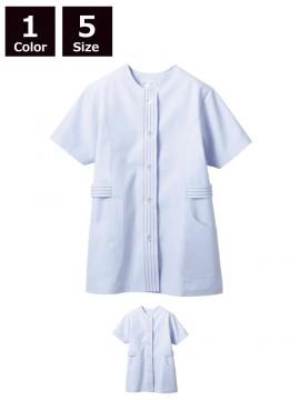 CK-1076 調理衣(半袖)