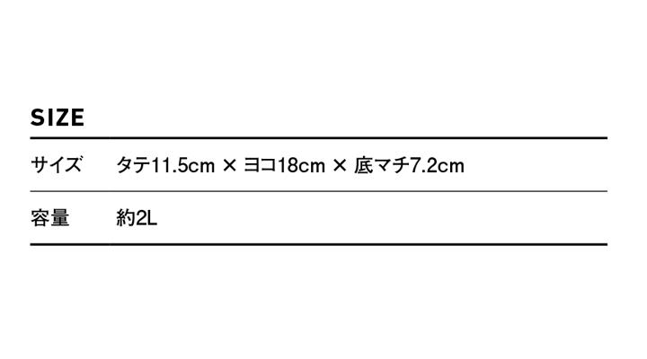OCP913_size.jpg